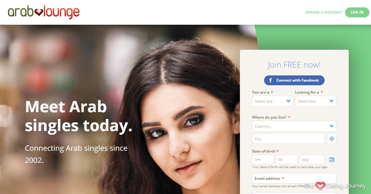 Arab Lounge home page