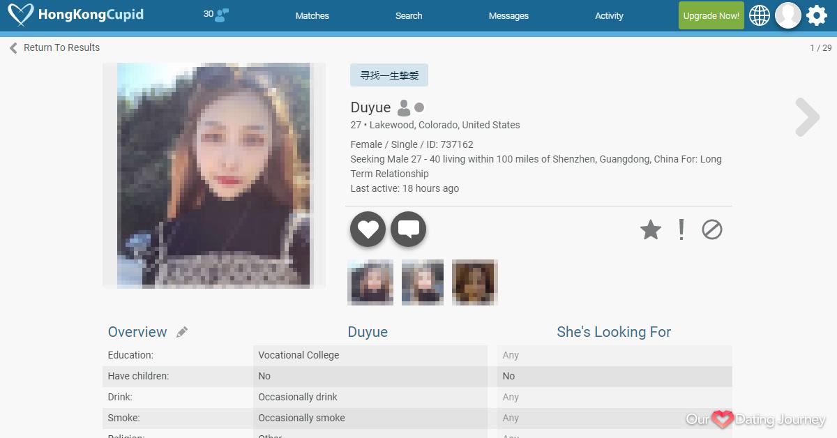 Hong Kong Cupid Female Member Profile
