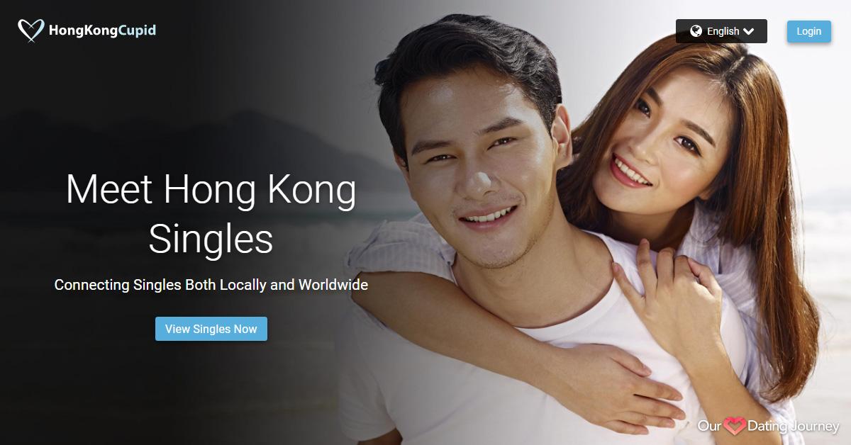 Hong Kong Cupid Home Page