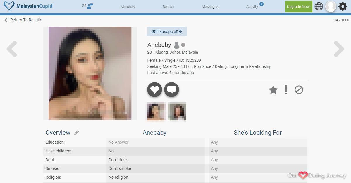 MalaysianCupid Female Profile